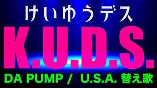 けいゆう自動車.jpg