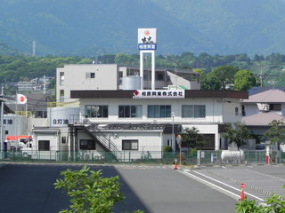 本社全景写真(2018販売店部門).JPG