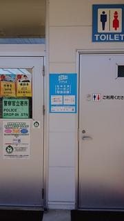 風祭1.JPG