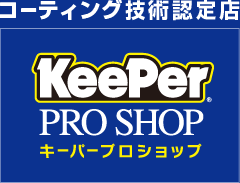 p_detail_logo_kamo.png