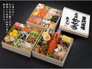 osechi-gensen1.jpg
